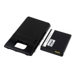 baterie pro Samsung Galaxy SII 3200mAh černá
