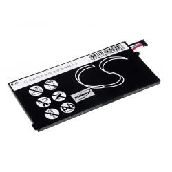 baterie pro Samsung Galaxy Tab GT-P1000