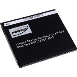 aku baterie pro Samsung Galaxy Xcover II 1800mAh