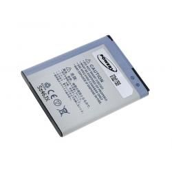 baterie pro Samsung Galaxy Y Duos GT-6102