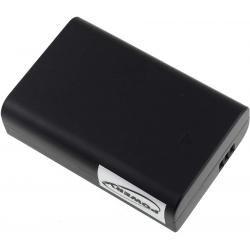 baterie pro Samsung NX30