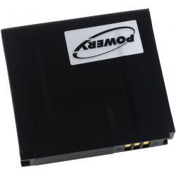 baterie pro Samsung S8000
