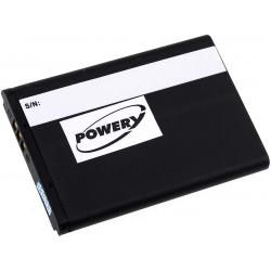 baterie pro Samsung SGH-W539