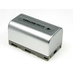 baterie pro Samsung VP-DC171 stříbrná