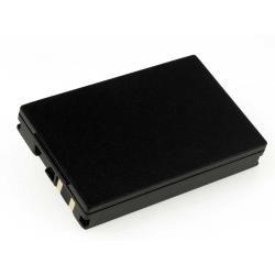 baterie pro Samsung VP-DX100i