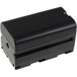 baterie pro Samsung VP-W80U 3700mAh