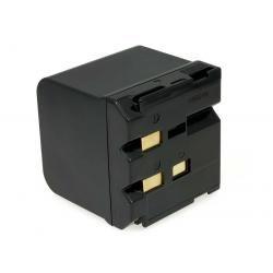 baterie pro Sharp Video VL-AH60U