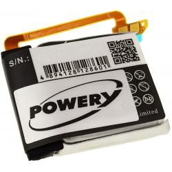 baterie pro SmartWatch Samsung Typ B1230J1EA
