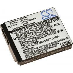 baterie pro Sony Cyber-shot DSC-P120
