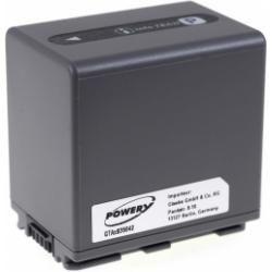 aku baterie pro Sony DCR-DVD404E 2300mAh