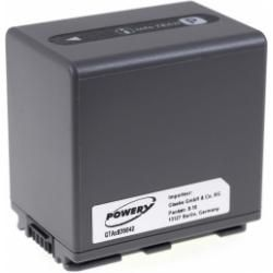 aku baterie pro Sony DCR-HC40E 2300mAh