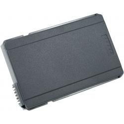 aku baterie pro Sony DCR-HC90 1200mAh