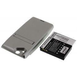 baterie pro Sony Ericsson LT15i 2500mAh stříbrná