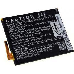 baterie pro Sony Ericsson Xperia M4 Aqua Dual LTE