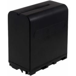 baterie pro Sony HDR-FX7 10400mAh
