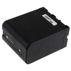 aku baterie pro Sony prof. kamera PMW-EX3