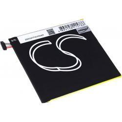 baterie pro tablet Asus ZenPad 10