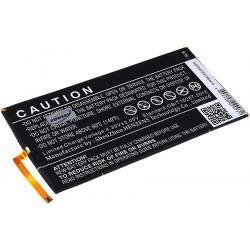 baterie pro Tablet Huawei Honor S8-701u