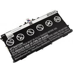 aku baterie pro tablet Samsung SM-P605