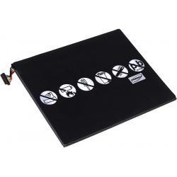aku baterie pro Tablet Toshiba Typ PA5123U-1BRS