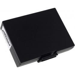 aku baterie pro tiskárna Zebra Typ P002514