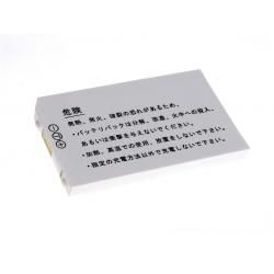 baterie pro Toshiba Portege G900