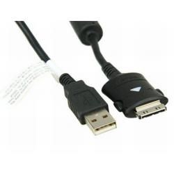 datový kabel pro Samsung I85