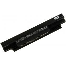 baterie pro Asus Typ 0B110-00320100