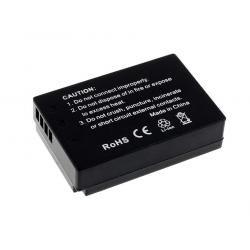 baterie pro Canon EOS M10