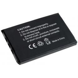 baterie pro Casio Exilim EX-S600SR