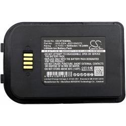 baterie pro čtečka čárových kódů aku Nautiz Typ NX5-2004
