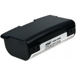 baterie pro čtečka čárových kódů Intermec PB40