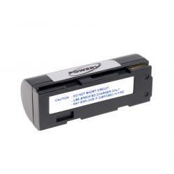 baterie pro Fuji FinePix 1700z