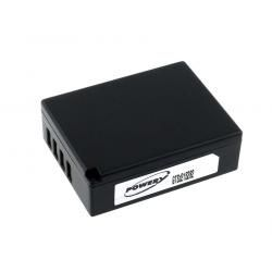 baterie pro Fuji FinePix HS33EXR