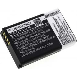 baterie pro Garmin E2GR