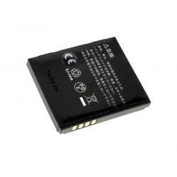 baterie pro LG Electronics KF755