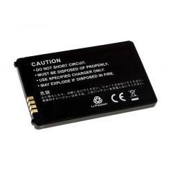 baterie pro LG KF900 Prada2