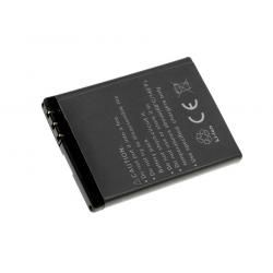 baterie pro Nokia 2630