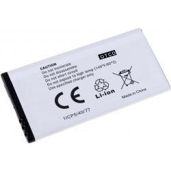 baterie pro Nokia Lumia 550