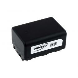 baterie pro Panasonic Typ VW-VBK360 1500mAh