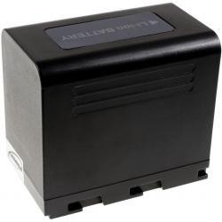 baterie pro profi-Videokamera JVC Typ SSL-JVC75