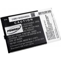 baterie pro Router, Mobile Hotsport D-Link DWR-330