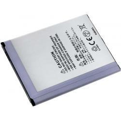 baterie pro Samsung Galaxy W