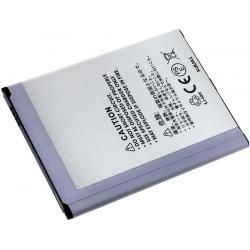 baterie pro Samsung SGH-M819N