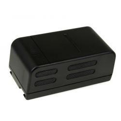 baterie pro Sony Videokamera CCD-V801 4200mAh
