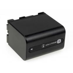 baterie pro Video Sony Typ NP-FS12 4200mAh