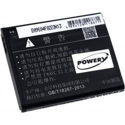 baterie pro WLAN-Router TP-Link TL-T882